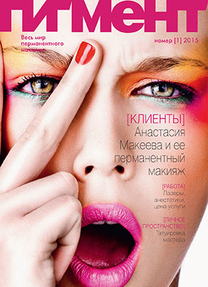 cover P01-01